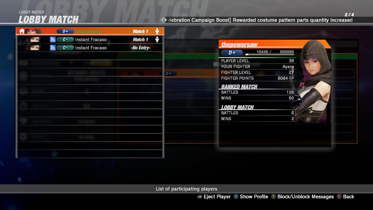 DEAD OR ALIVE 6: How to Create a Lobby