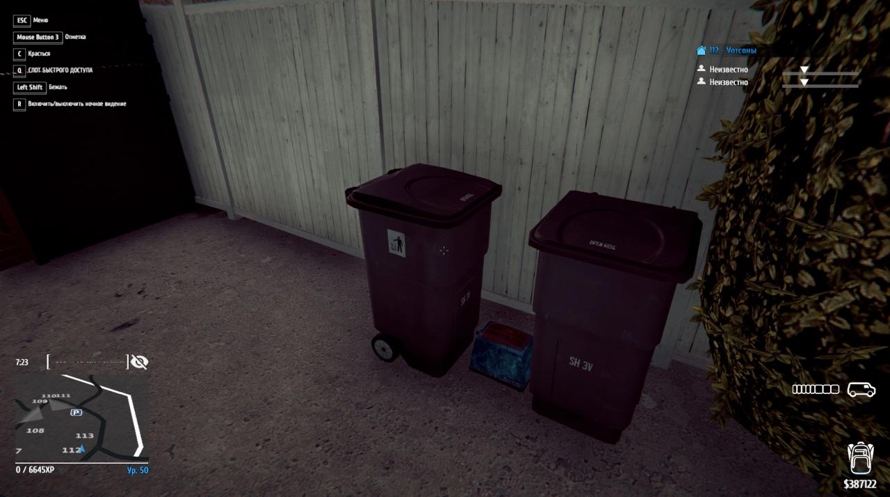 Thief Simulator: 100% Achievement With Screenshots