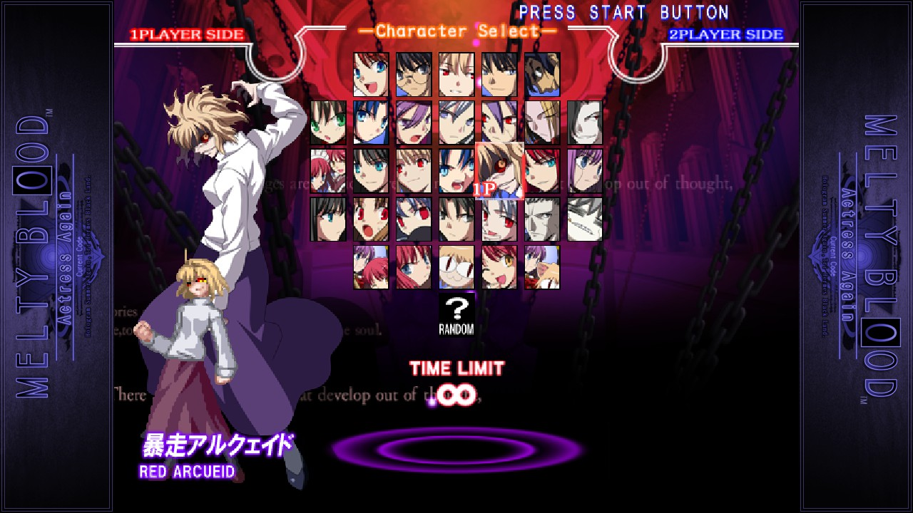 MELTY BLOOD Actress Again Current Code: All Characters