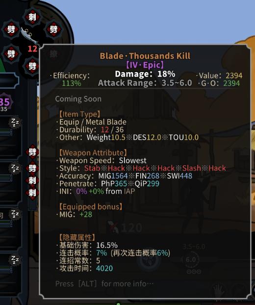 The Scroll Of Taiwu: Mechanics of Attack Skills