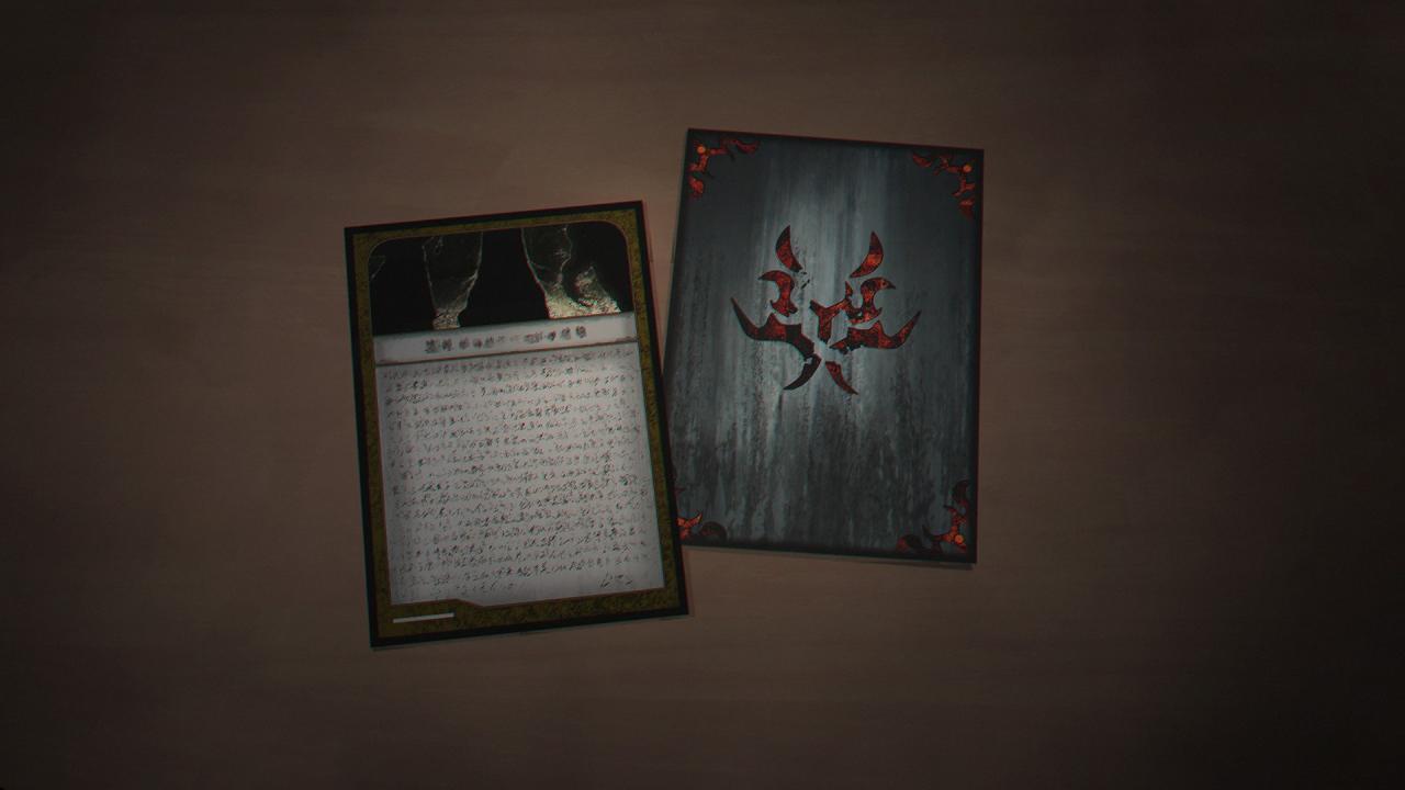 Spirit Hunter: NG - D-Man Card Location Guide