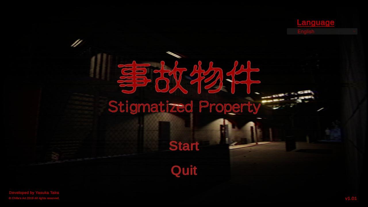 Stigmatized Property: Full Walkthrough
